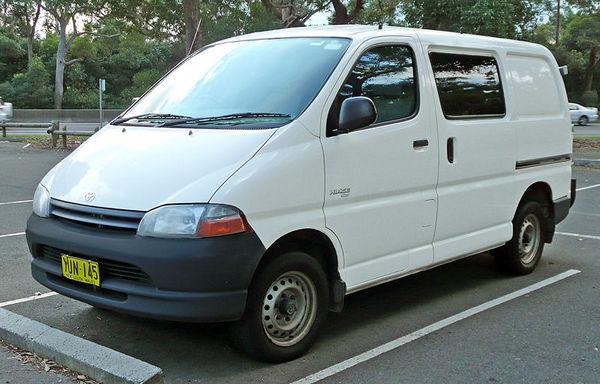 Toyota Hiace 1995-2000 Service Repair Manual