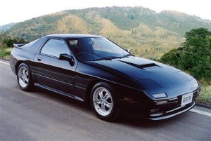 1989 Mazda RX-7 Technical Factory Service Manual - Car Service