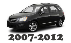 2007-2012 Kia Rondo Technical Workshop Service Repair Manual 2010 2011 2012 - Mechanical Specifications