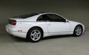 Nissan 300zx 1984 1985 1996 Workshop Service Repair Manual DOWNLOAD Full