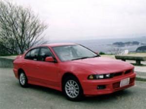 Mitsubishi Galant 1992-1998 Workshop Service Repair Manual 1993 1994 1995 1996 1997 1998