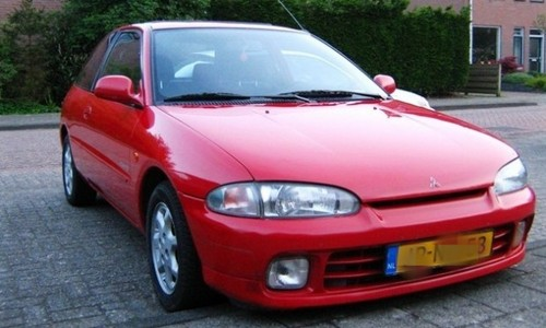 Mitsubishi Lancer 1992 1993 1994 1995 Workshop Service Repair Manual